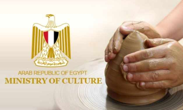ministry culture electronic portal comprehensive