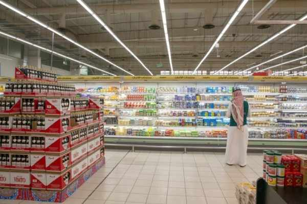 ministry ramadan abundance commerce stocks