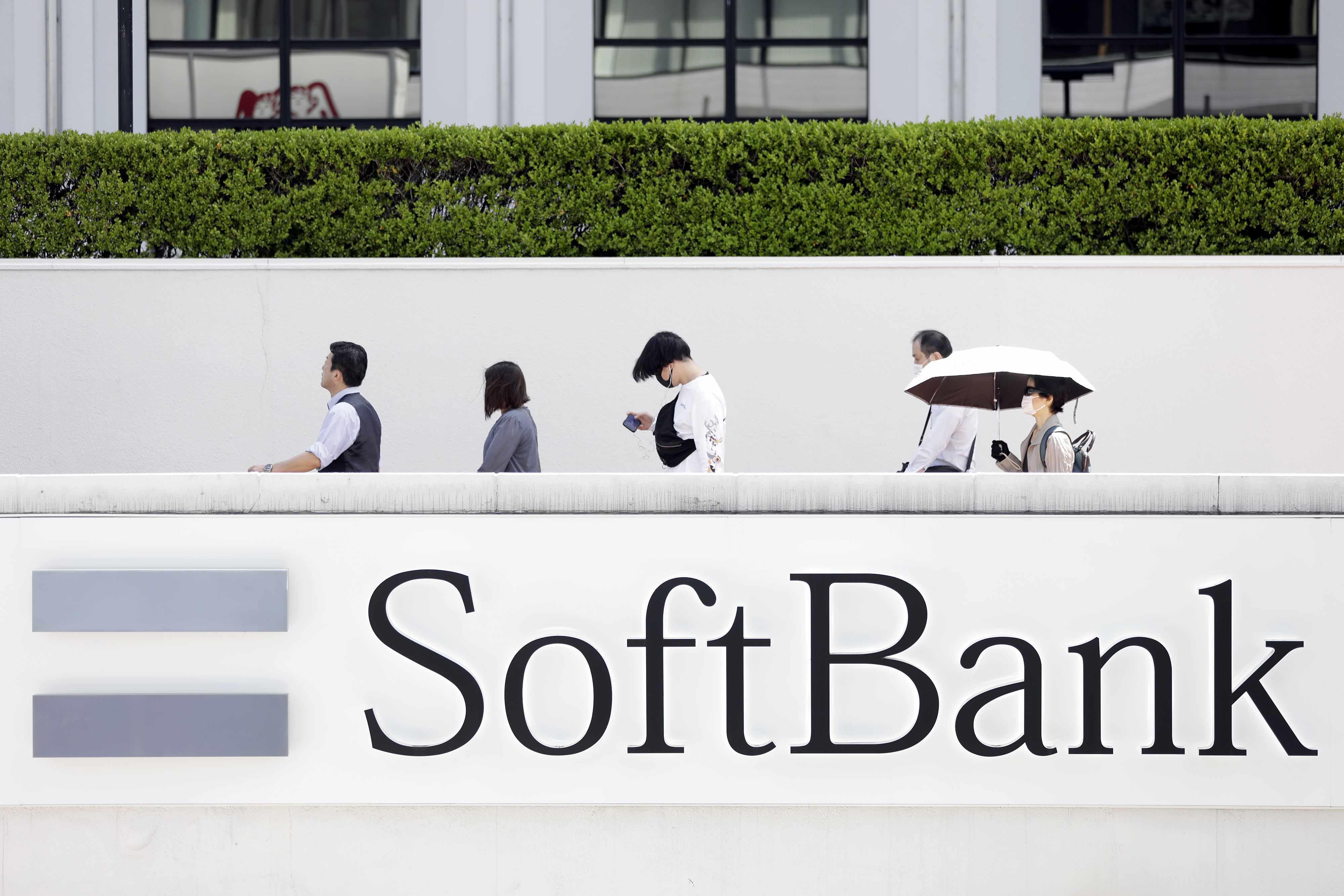 mortgage lender softbank digital company