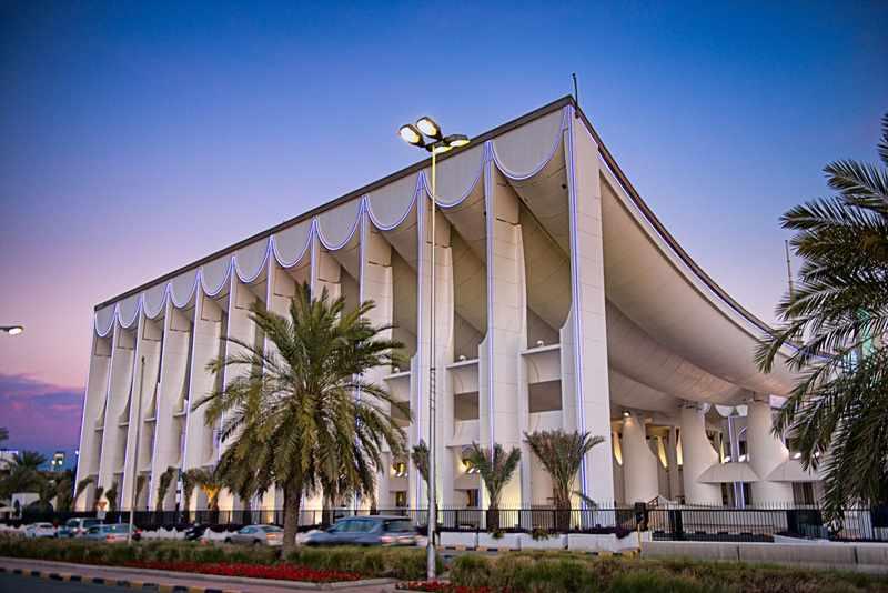 mps, touristic, enterprises, liquidate, kuwait,