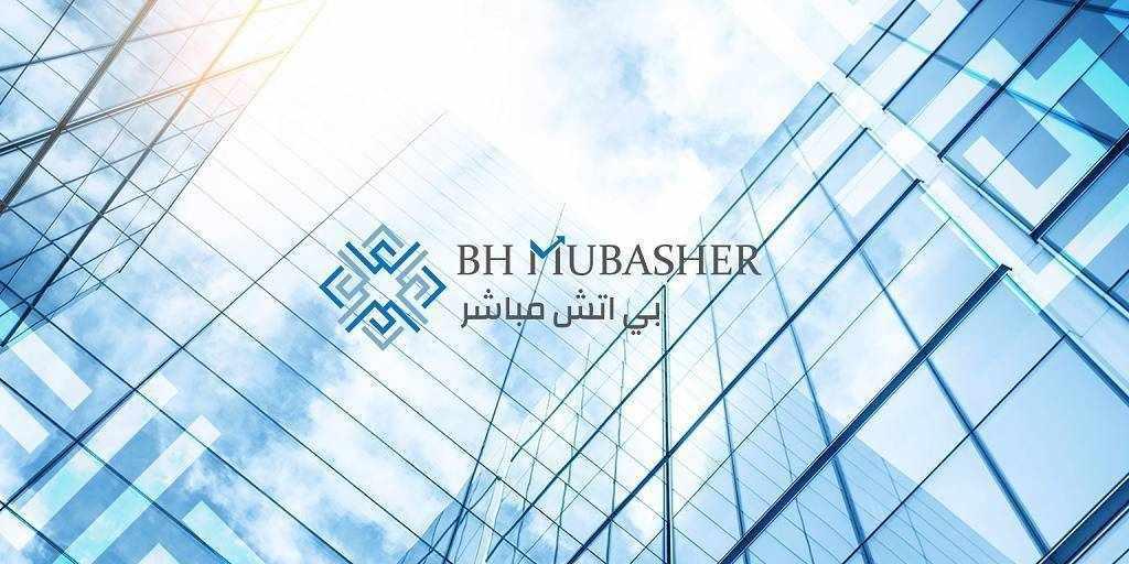 mubasher compared profits profitable