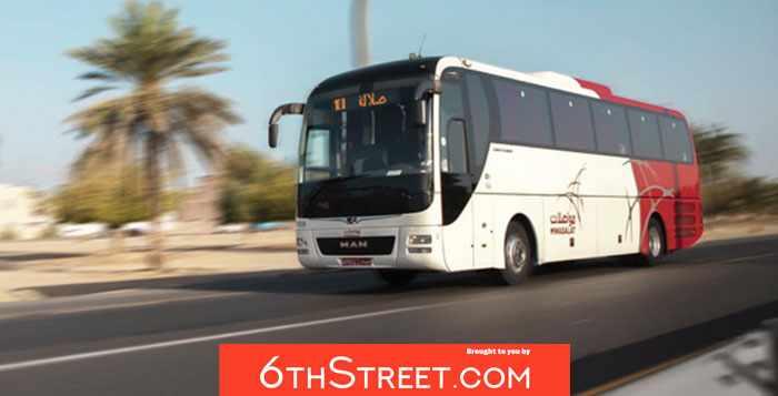 muscat oman mwasalat bus services