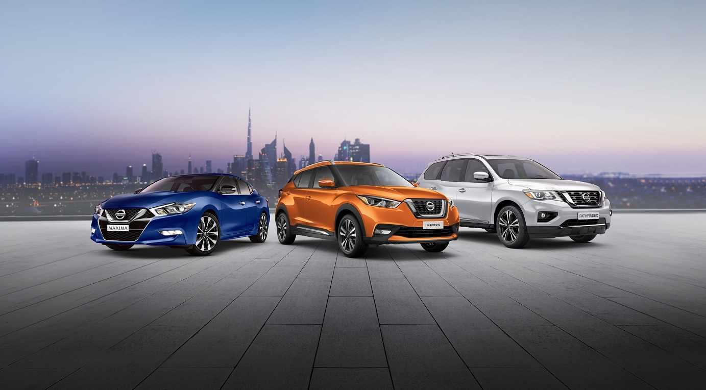 nissan arabian automobiles dsf extended