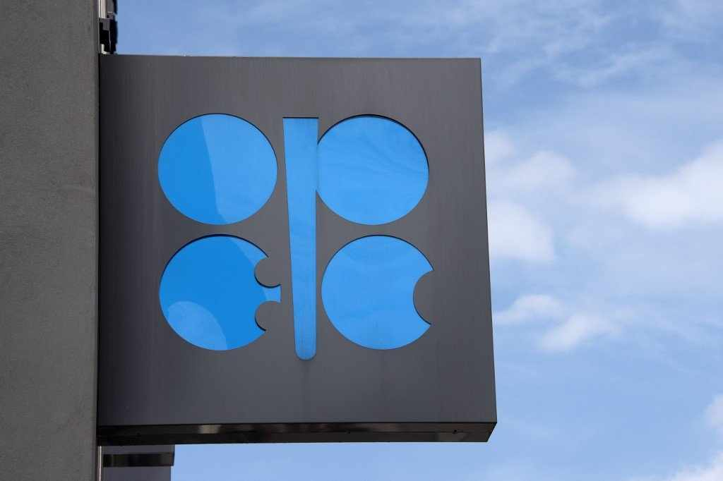 oil ministers opec
