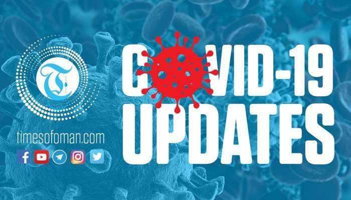 oman cases coronavirus recoveries ministry