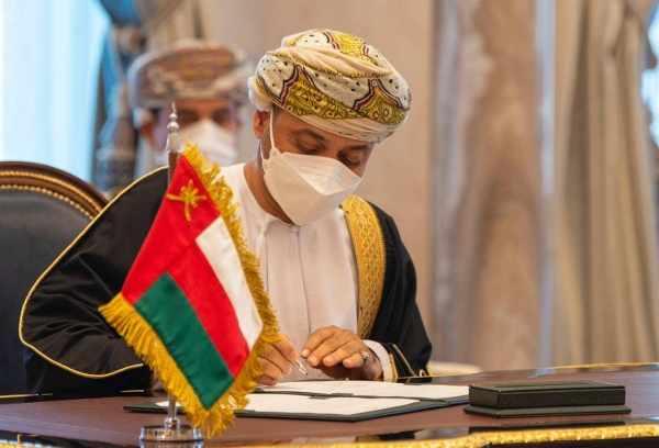 oman foreign summit neom saudi