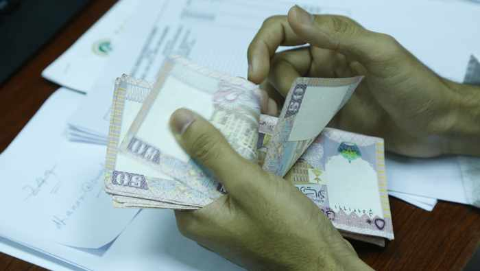 oman insurance social payments times