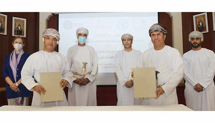 oman ministry industry agriculture agreement