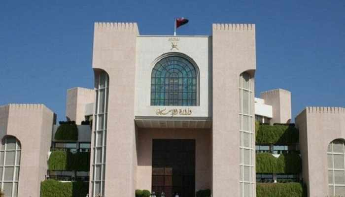 oman ministry housing