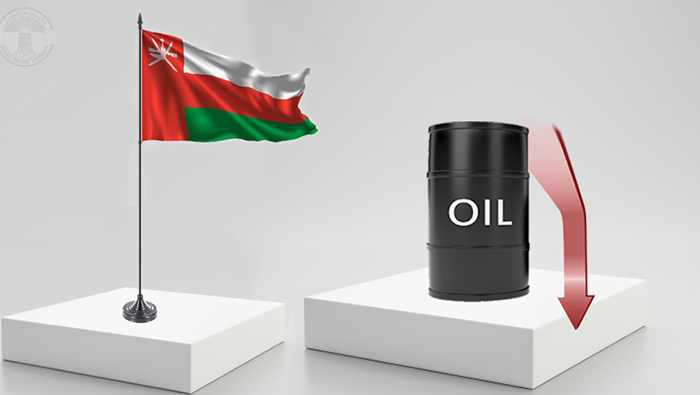oman oil cents delivery