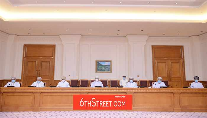 oman tourism council state investment