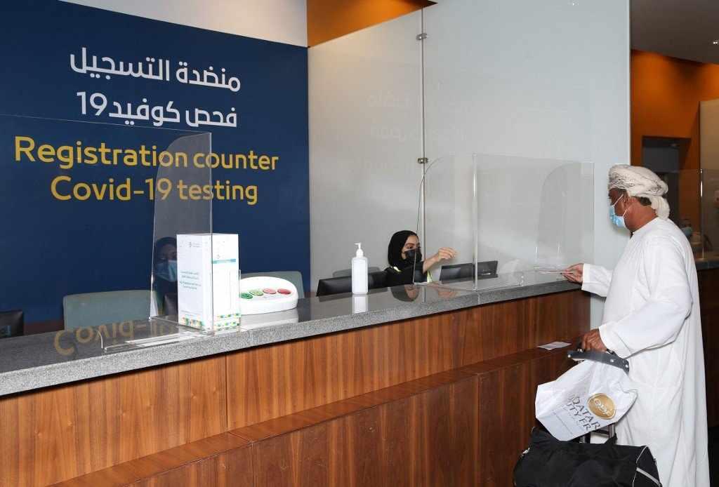 oman travelers precaution flights countries