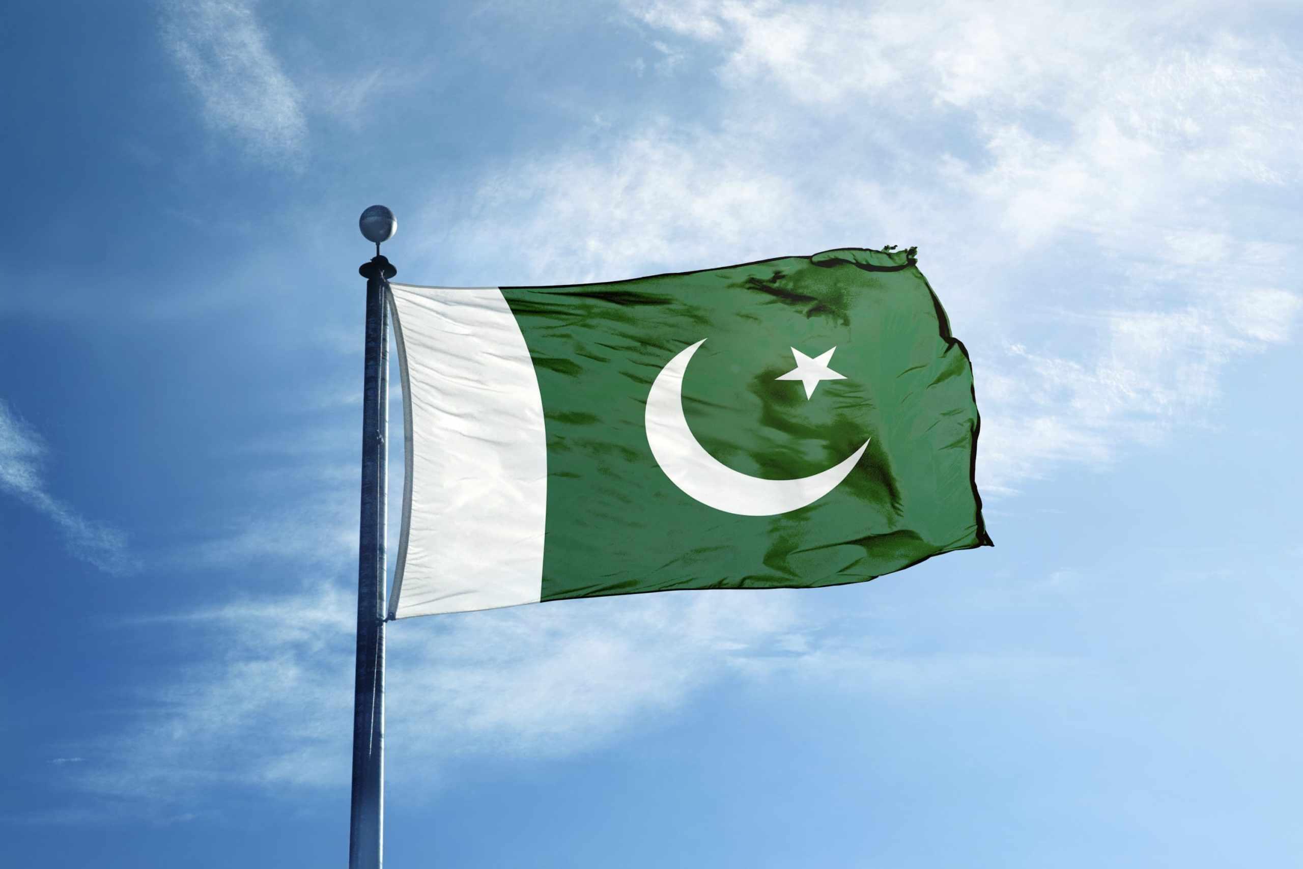 pakistan acreage footprint gas pgnig