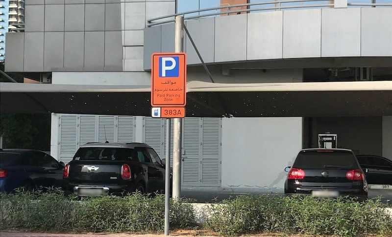 parking, public, dubai, past, centres,