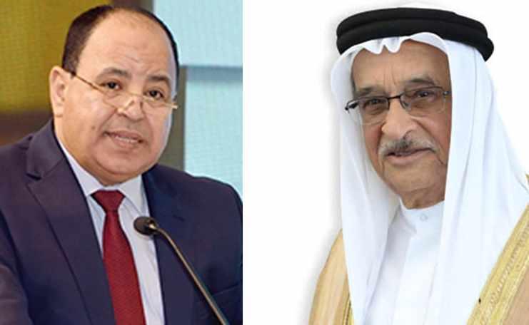 pension, social, arab, conference, pensions,