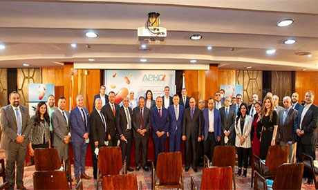 pharmaceutical manufacturing conference ahram