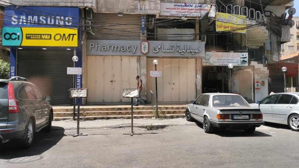 pharmacies strike health security serious