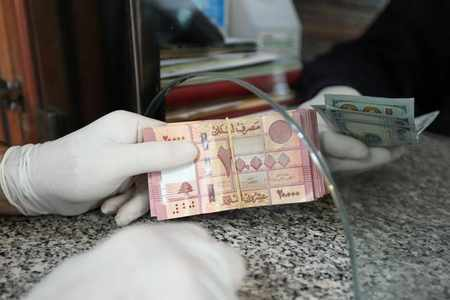 pound lebanese trading dollar government