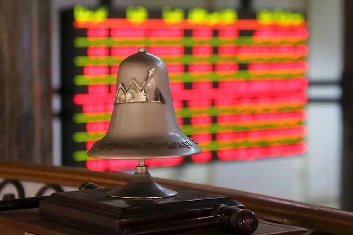 pounds, egypt, finance, pricing, ipo,