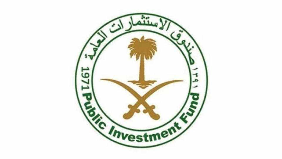 power acwa stake pif investment