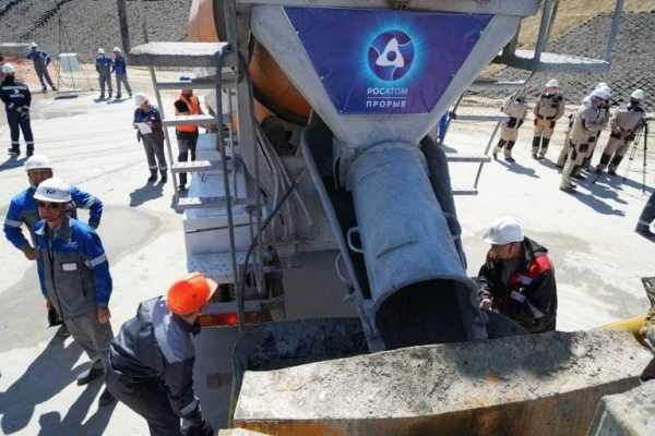 power reactor rosatom unit brest