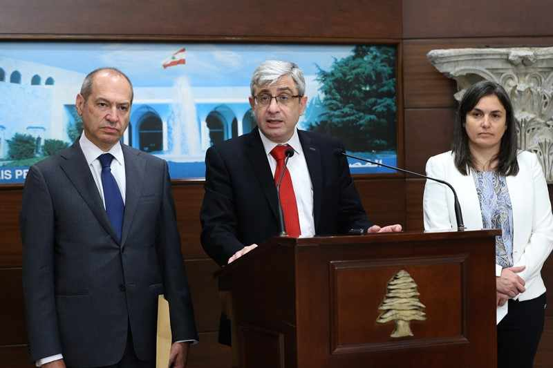 president aoun sector support educational
