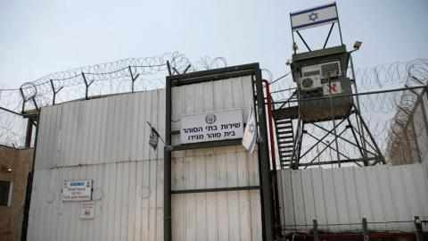 prisoners, israel, release, hamas, israeli,