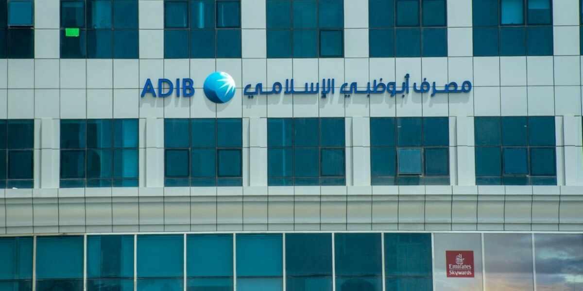 profit impairments islamic bank banks