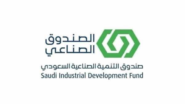 programs academy sidf private firms