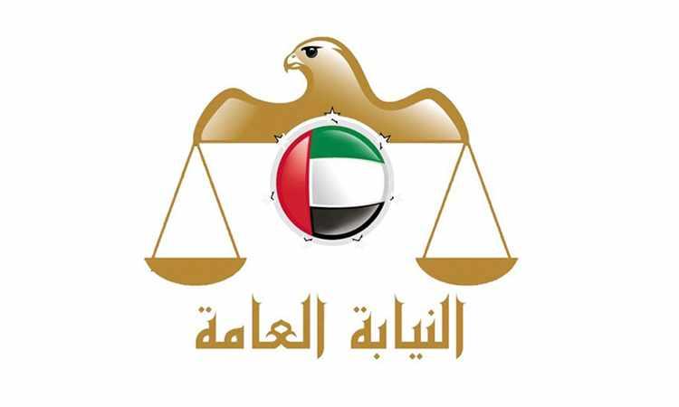 public prosecution penalties juveniles vagrancy