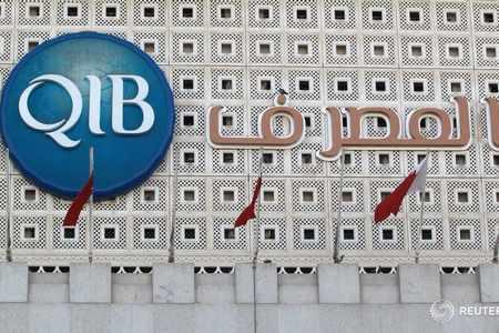 qatar bank hsbc islamic middle