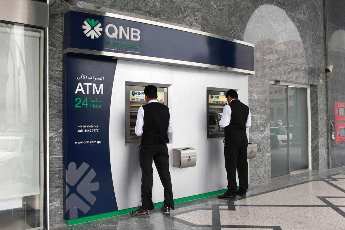 qatar riyals bank national asset