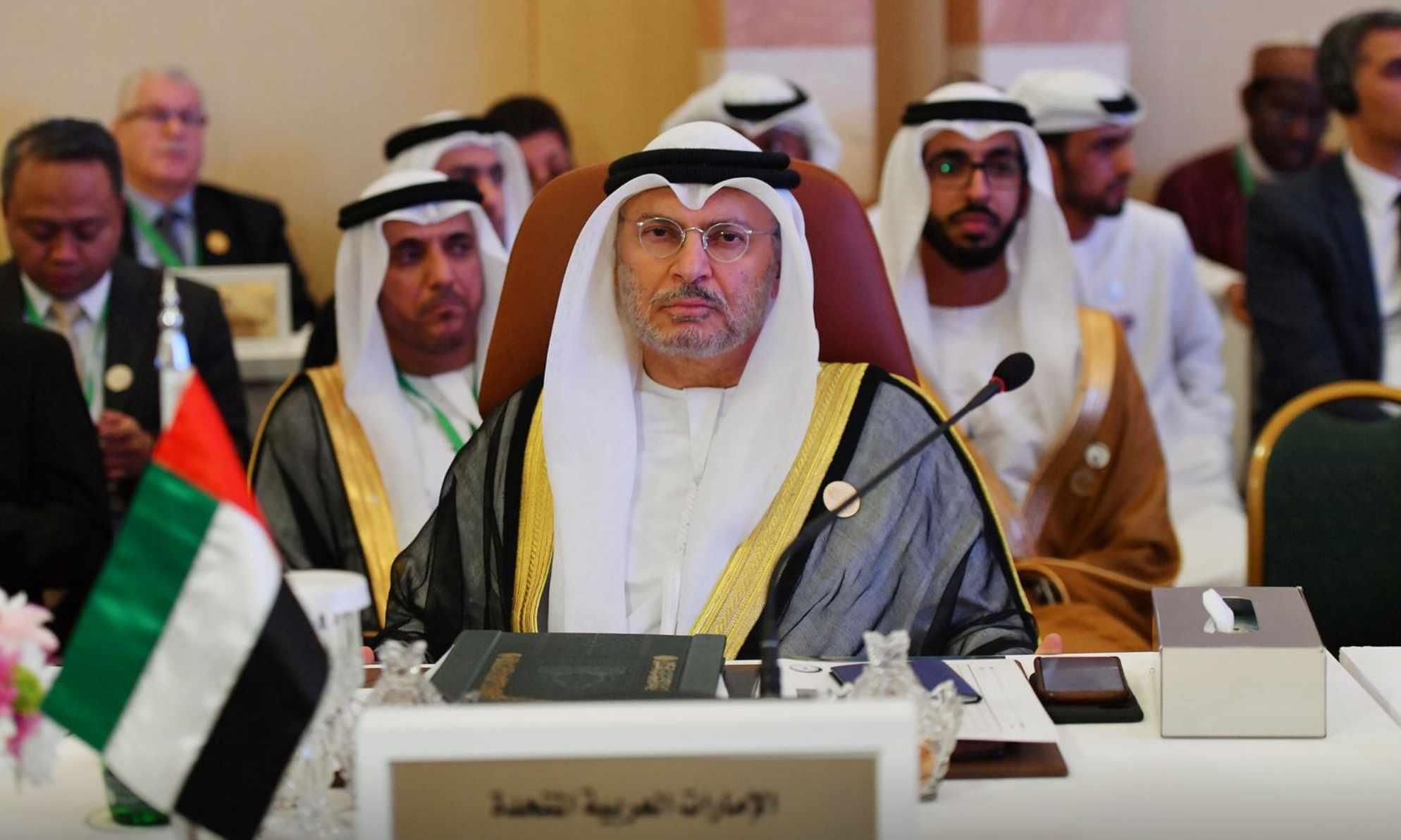 qatar travel trade within arab