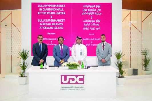 qatar, udc, retail, island, gewan,