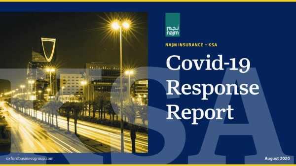 report saudi insurance