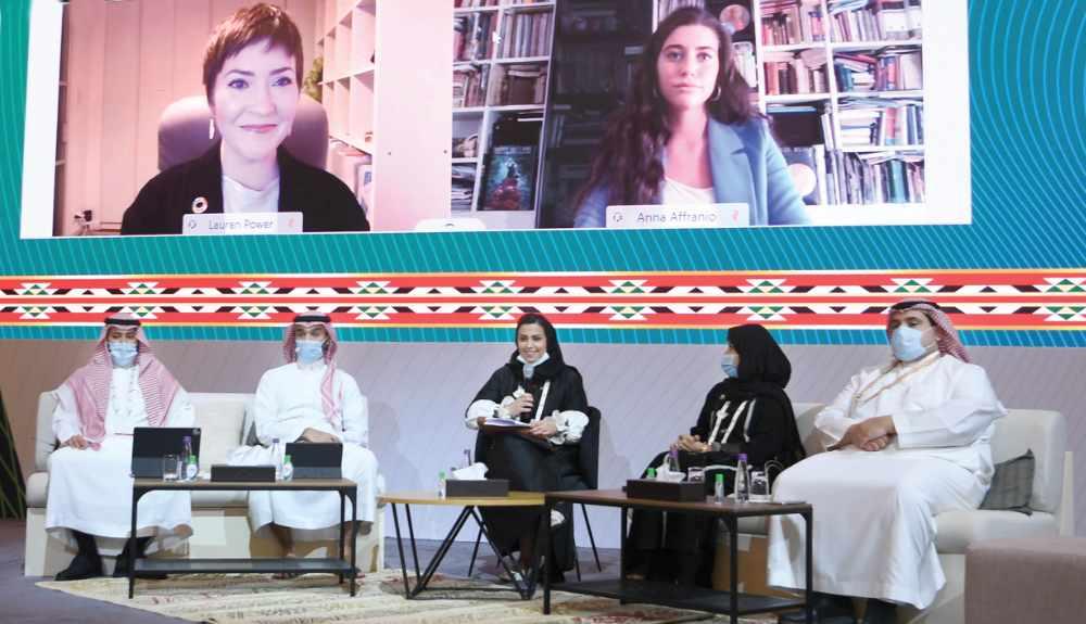 riyadh g20 youth experts summit