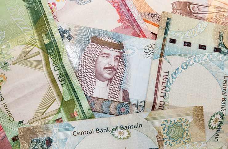 salam sukuk cbb securities oversubscribed