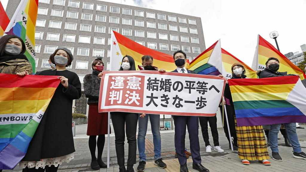 same sex japan government marriage