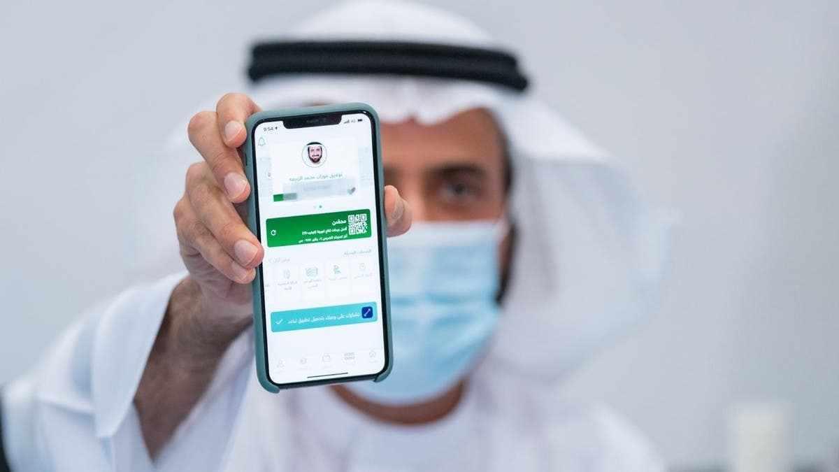 saudi-arabia application users tawakkalna arabia