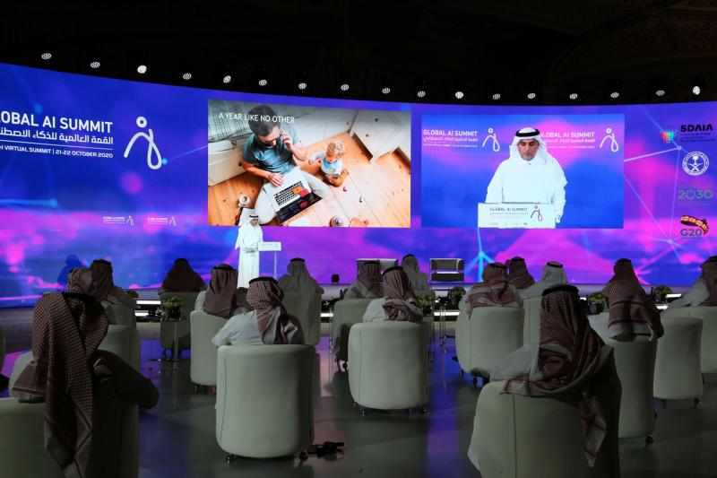 saudi-arabia artificial intelligence projects invest