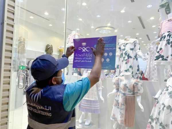 saudi-arabia cases recoveries covid past