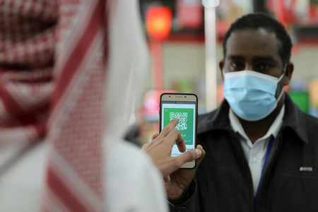 saudi-arabia citizens vaccinated vaccination symptoms