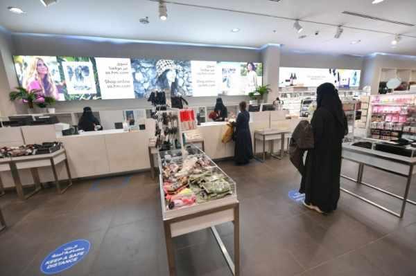 saudi-arabia consumer confidence survey saudi