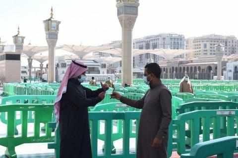 saudi-arabia covid vaccines doses ministry