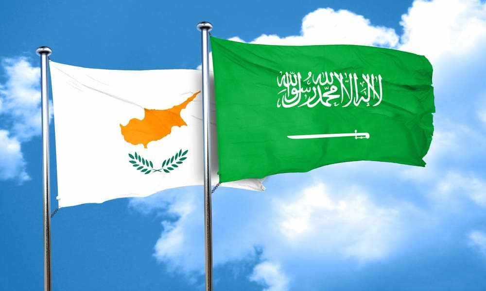 saudi-arabia cyprus investors investments saudi