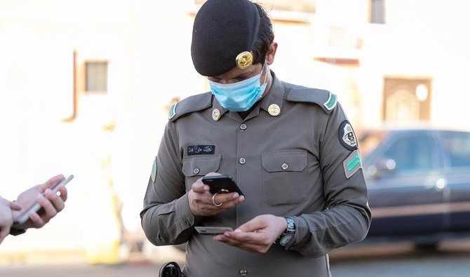 saudi-arabia digital ids expats saudi