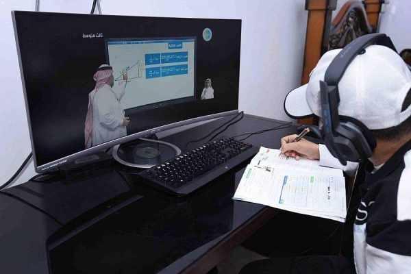 saudi-arabia distance education ministry university