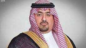 saudi-arabia economy royal bin planning