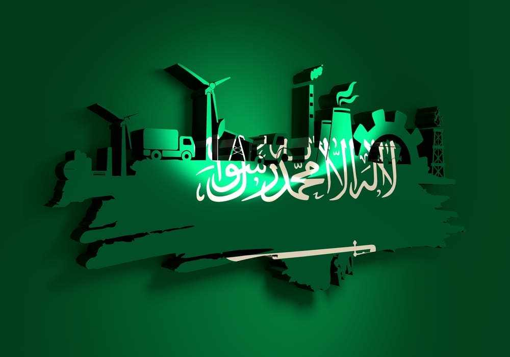saudi-arabia electricity sector reforms comprehensive