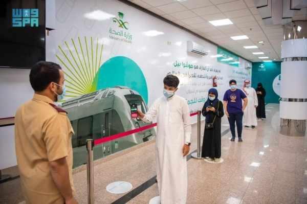 saudi arabia entry premises restrict vaccinated